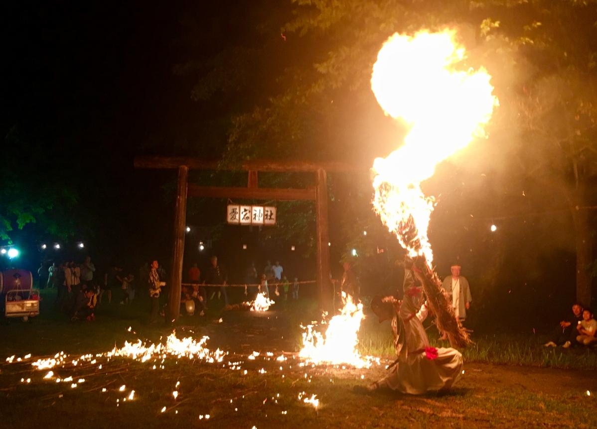 火を使った祭りの写真