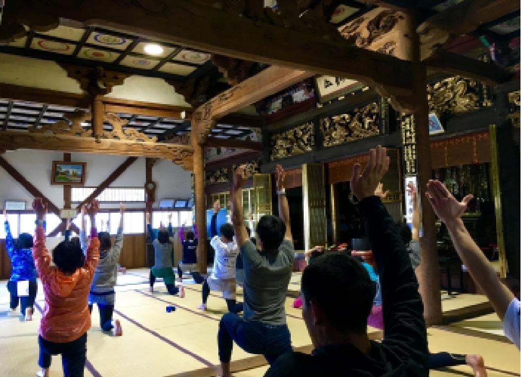 護摩・座禅・ヨガ・ピラティス・ノルディックの写真
